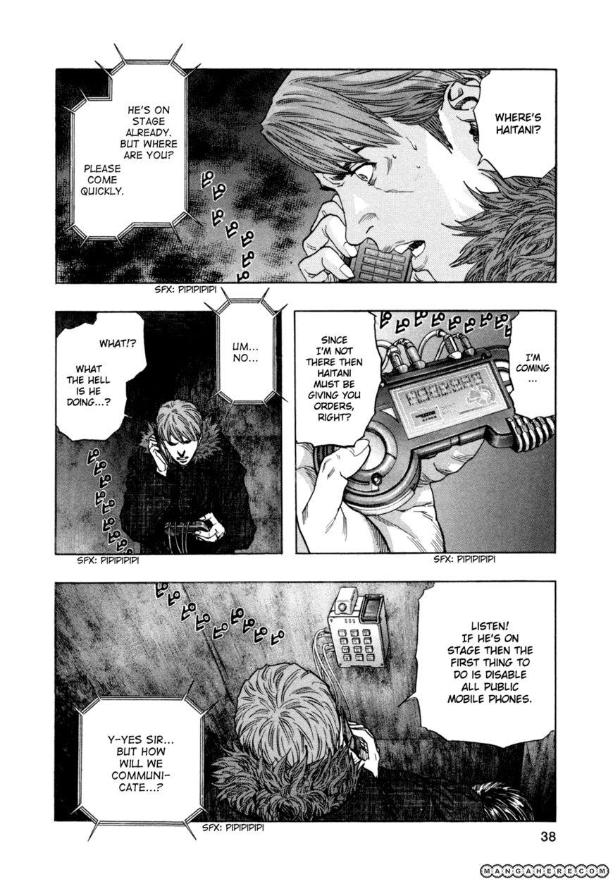 Zetman 172 Page 2