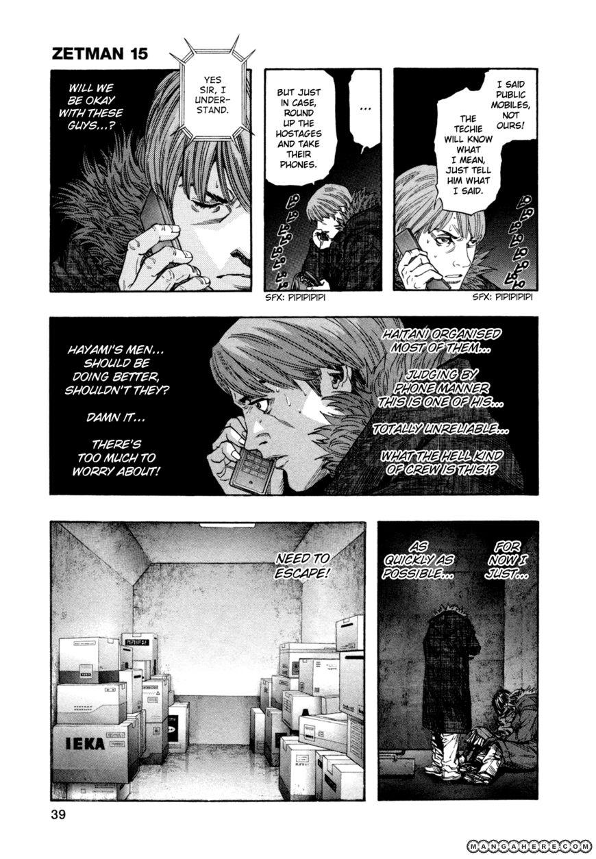 Zetman 172 Page 3