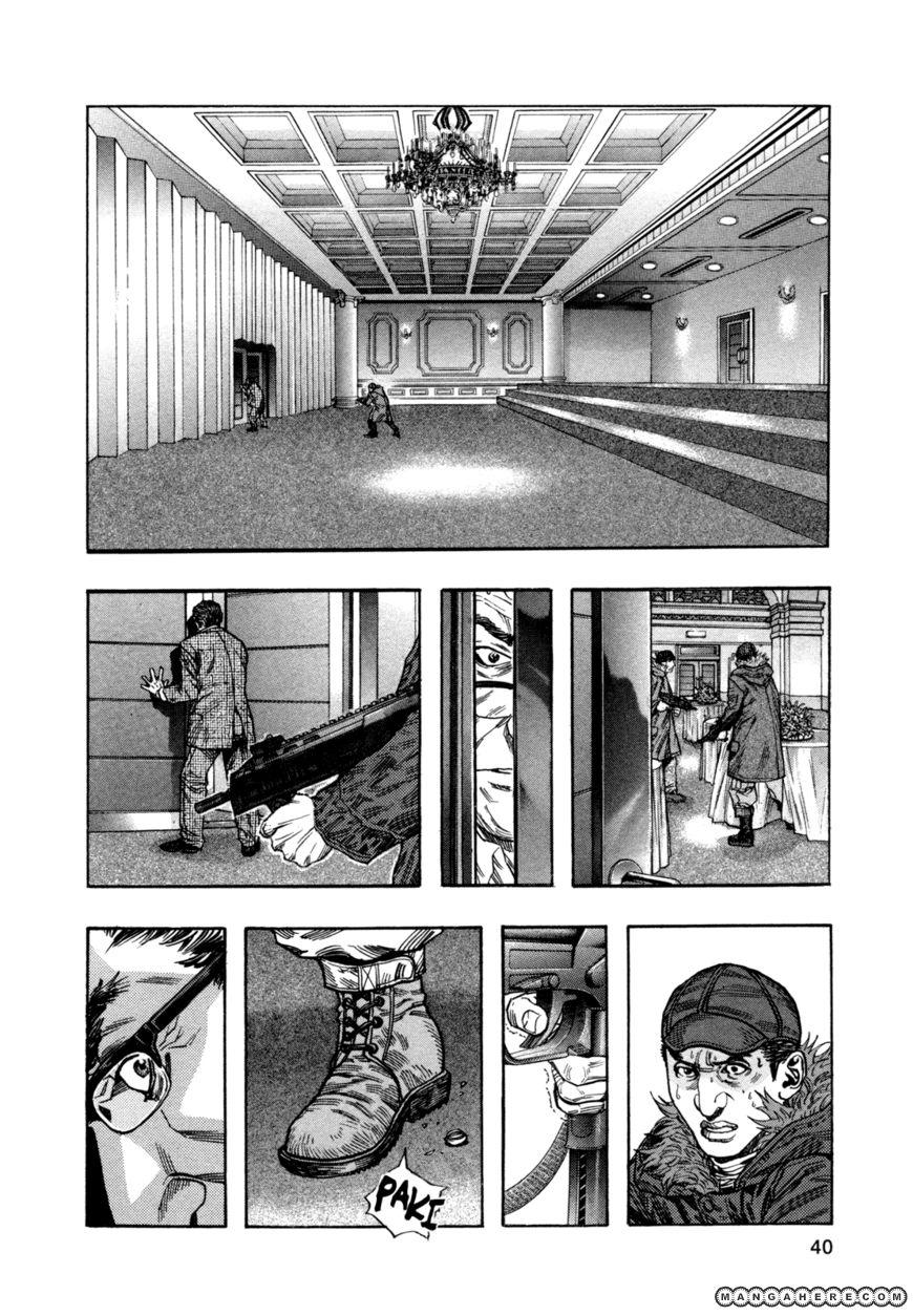 Zetman 172 Page 4
