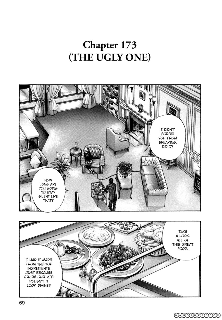 Zetman 173 Page 1
