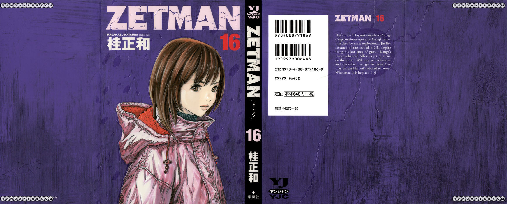 Zetman 178 Page 1