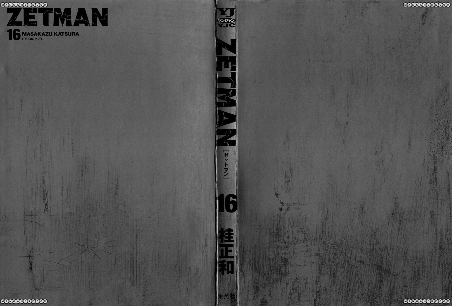 Zetman 178 Page 3