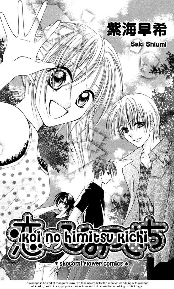 Koi no Himitsu Kichi 1 Page 2