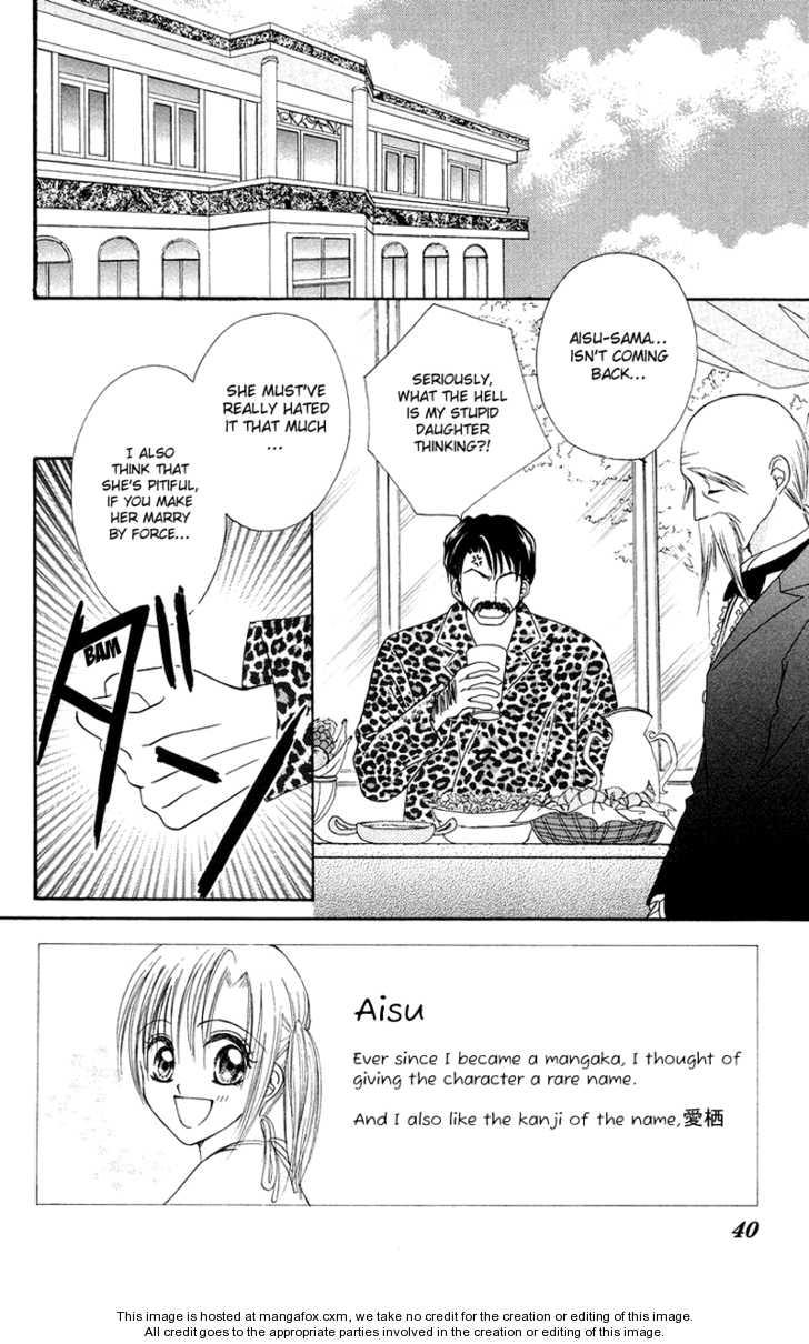 Koi no Himitsu Kichi 2 Page 2