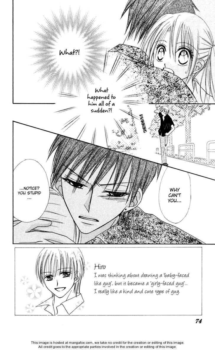 Koi no Himitsu Kichi 3 Page 2