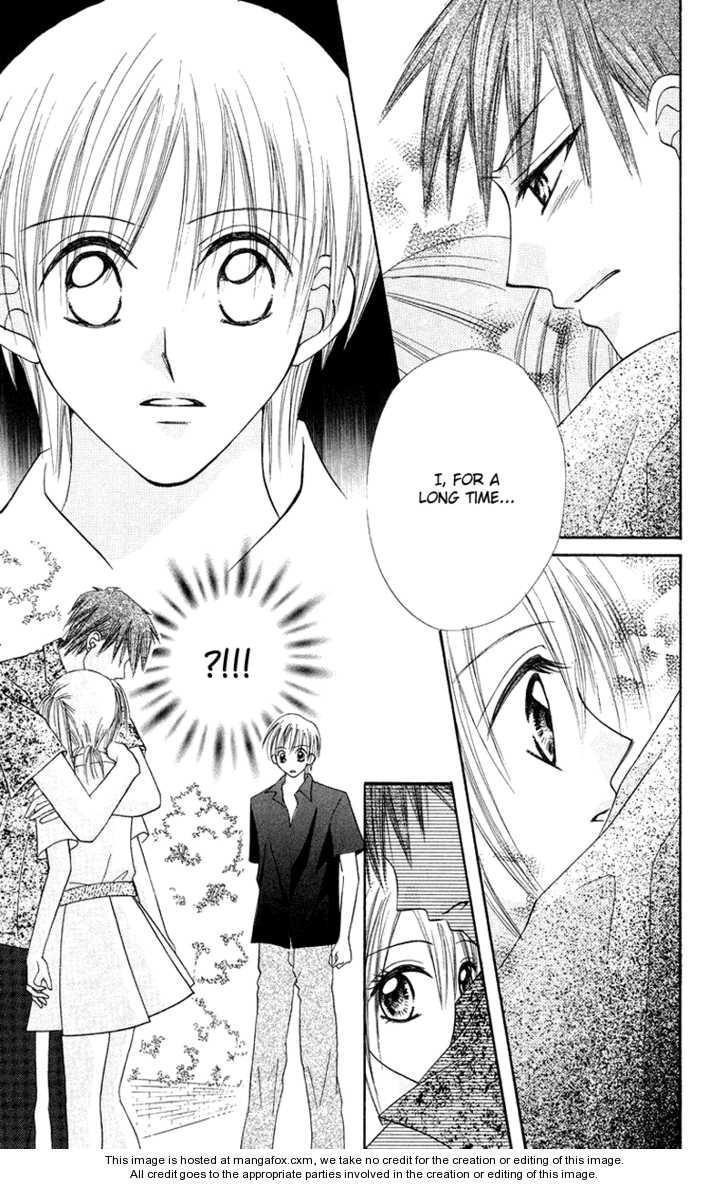 Koi no Himitsu Kichi 3 Page 3