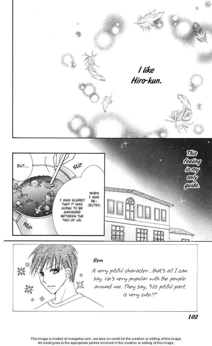 Koi no Himitsu Kichi 4 Page 2
