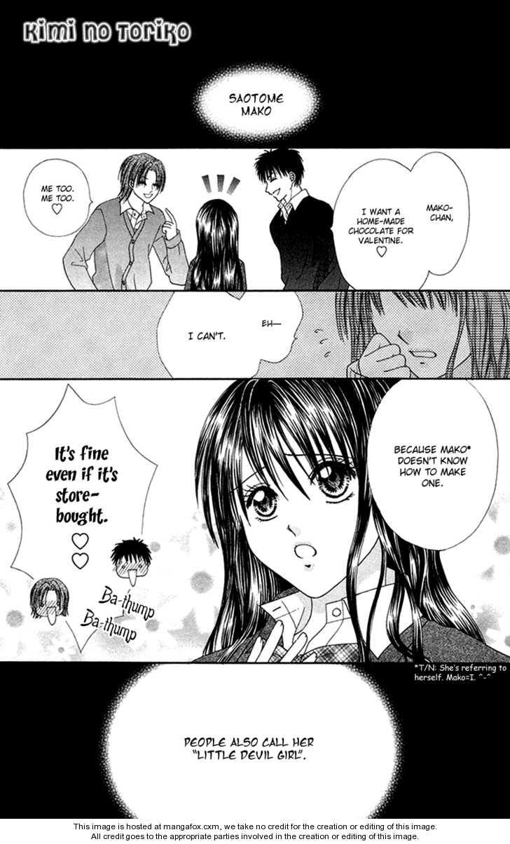 Koi no Himitsu Kichi 5.5 Page 2