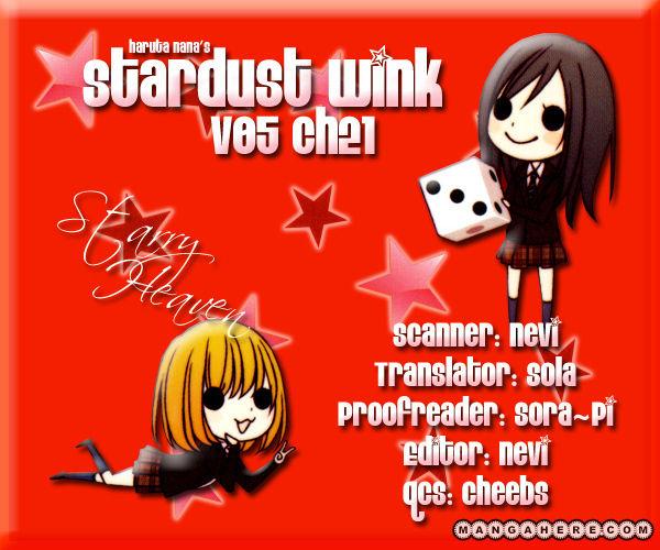 Stardust Wink 21 Page 3