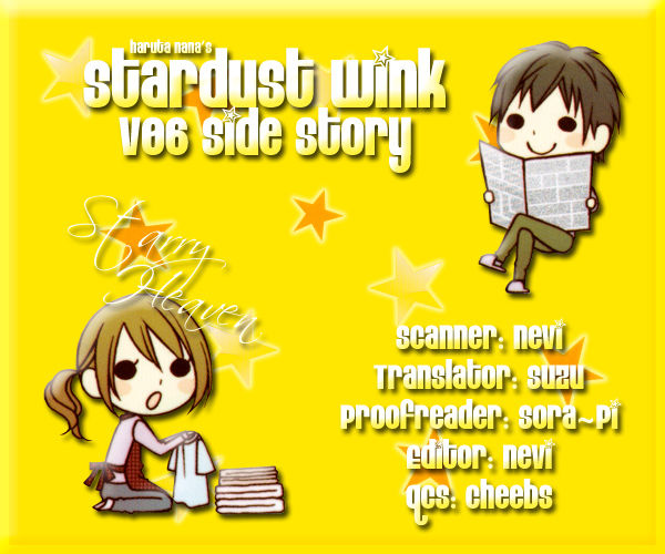 Stardust Wink 28.5 Page 3