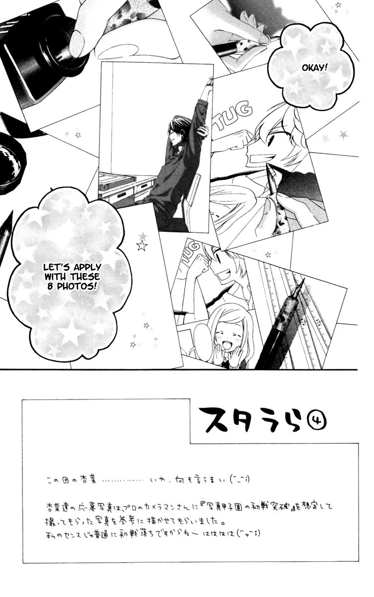 Stardust Wink 32 Page 2