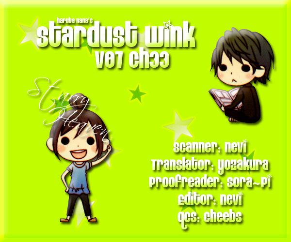 Stardust Wink 33 Page 1