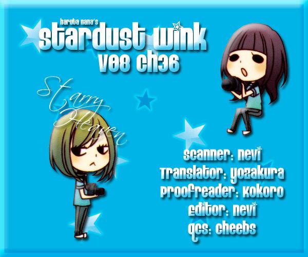 Stardust Wink 36 Page 1