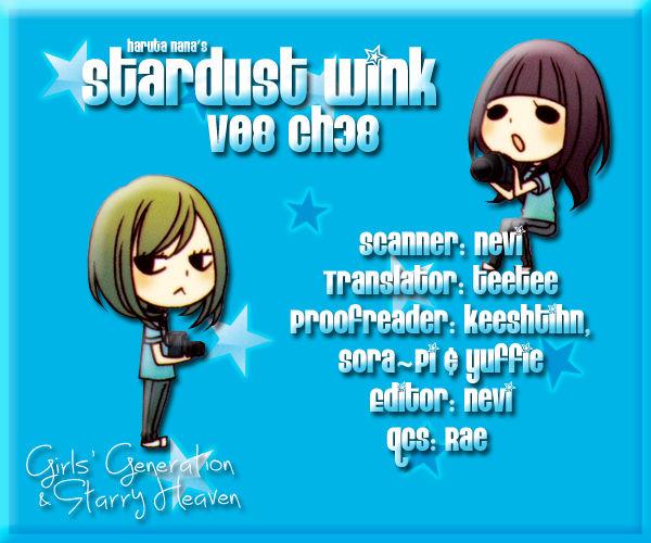Stardust Wink 38 Page 1
