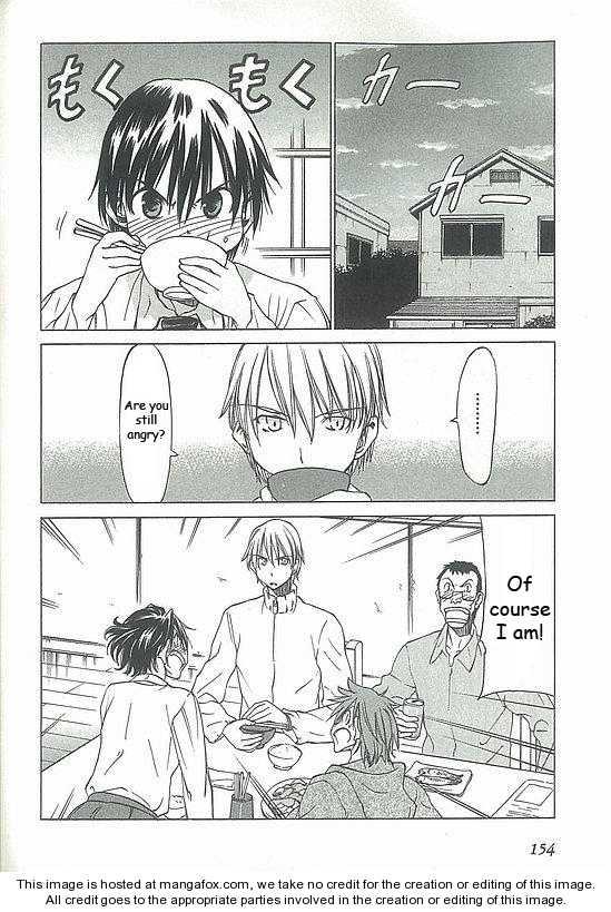 Sekainohate de Aimashou 5 Page 2