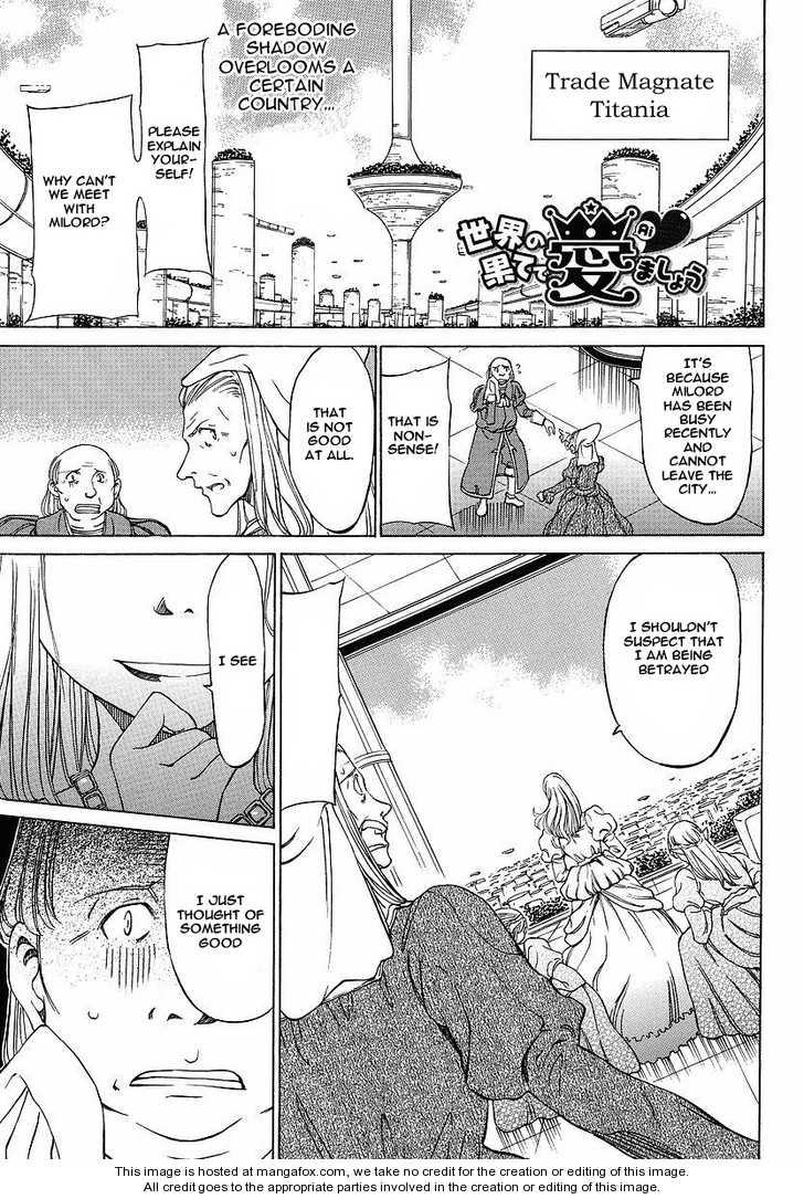 Sekainohate de Aimashou 7 Page 1