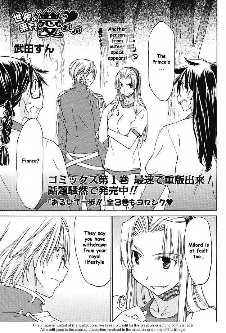 Sekainohate de Aimashou 8 Page 2