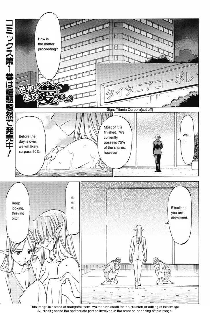 Sekainohate de Aimashou 9 Page 1