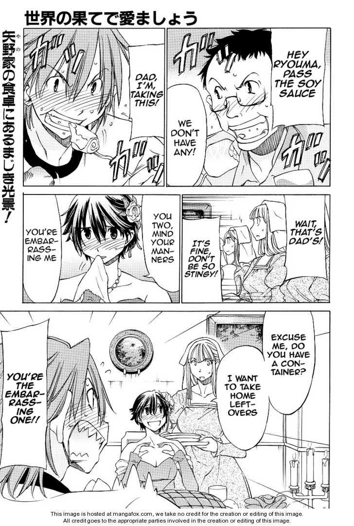 Sekainohate de Aimashou 10 Page 1