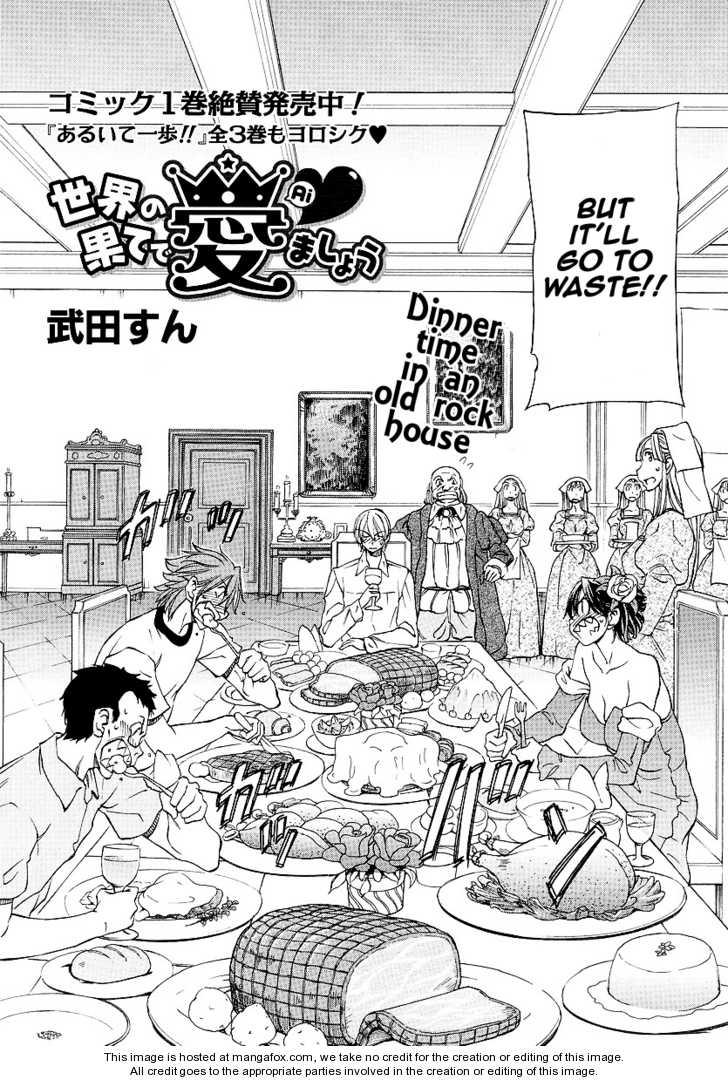 Sekainohate de Aimashou 10 Page 2