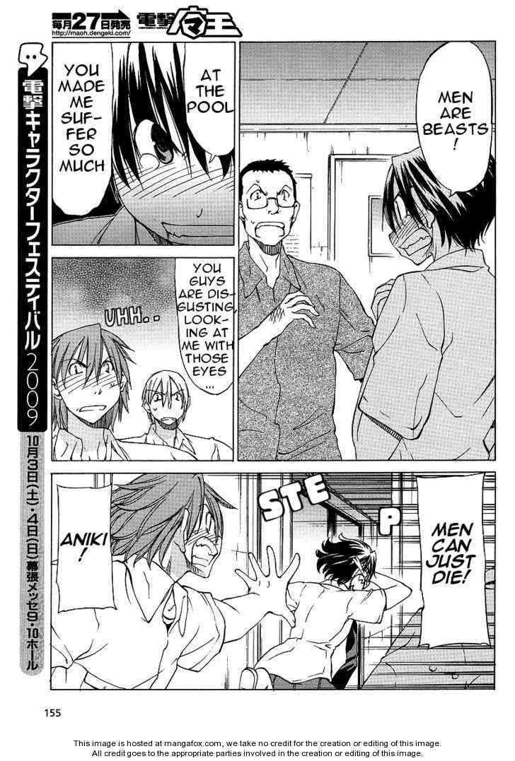 Sekainohate de Aimashou 11 Page 3