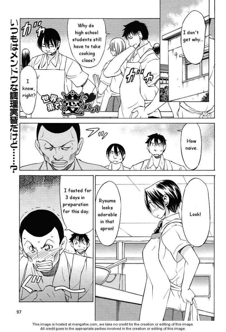 Sekainohate de Aimashou 12 Page 1