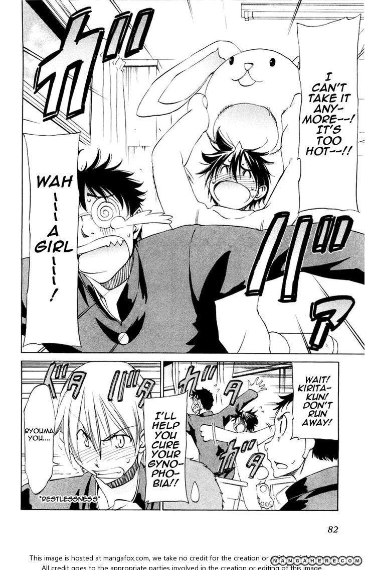 Sekainohate de Aimashou 15 Page 2