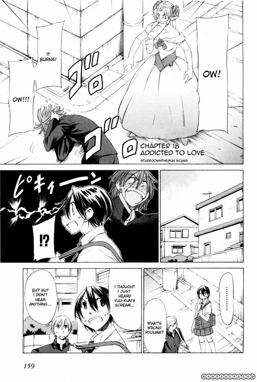 Sekainohate de Aimashou 18 Page 1