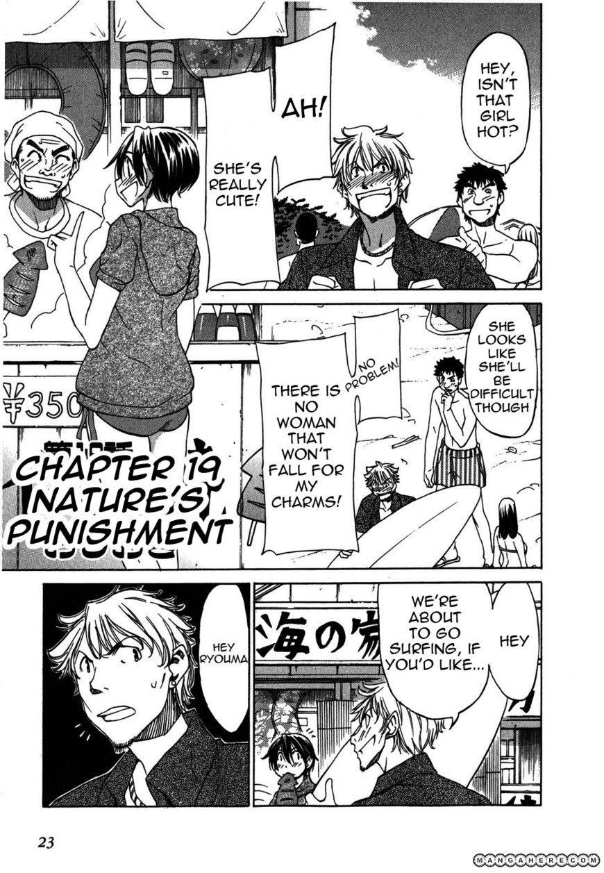 Sekainohate de Aimashou 19 Page 1