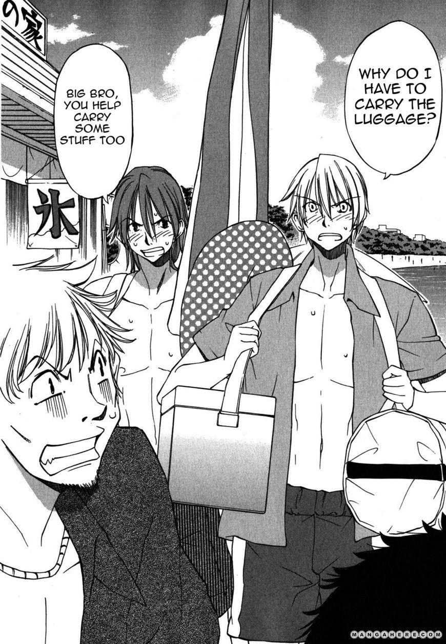 Sekainohate de Aimashou 19 Page 2