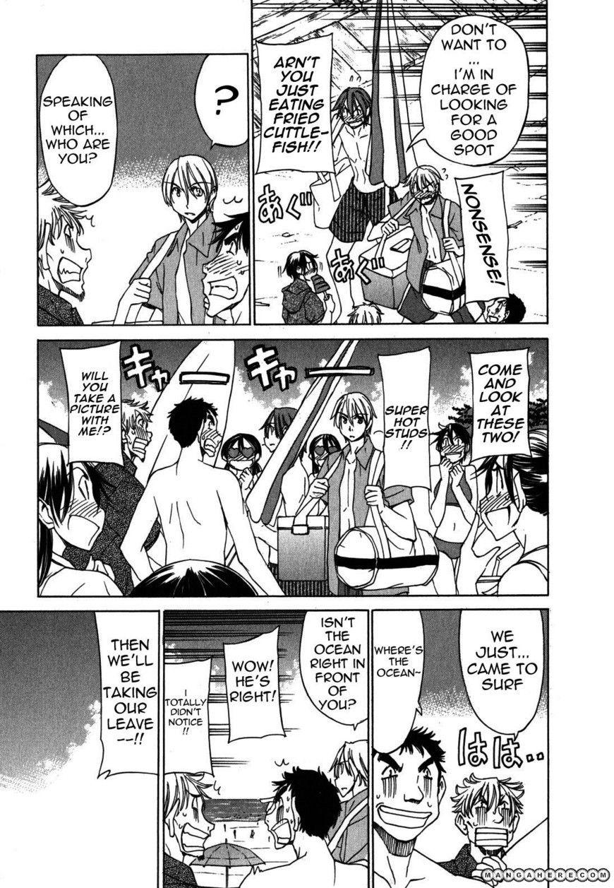 Sekainohate de Aimashou 19 Page 3