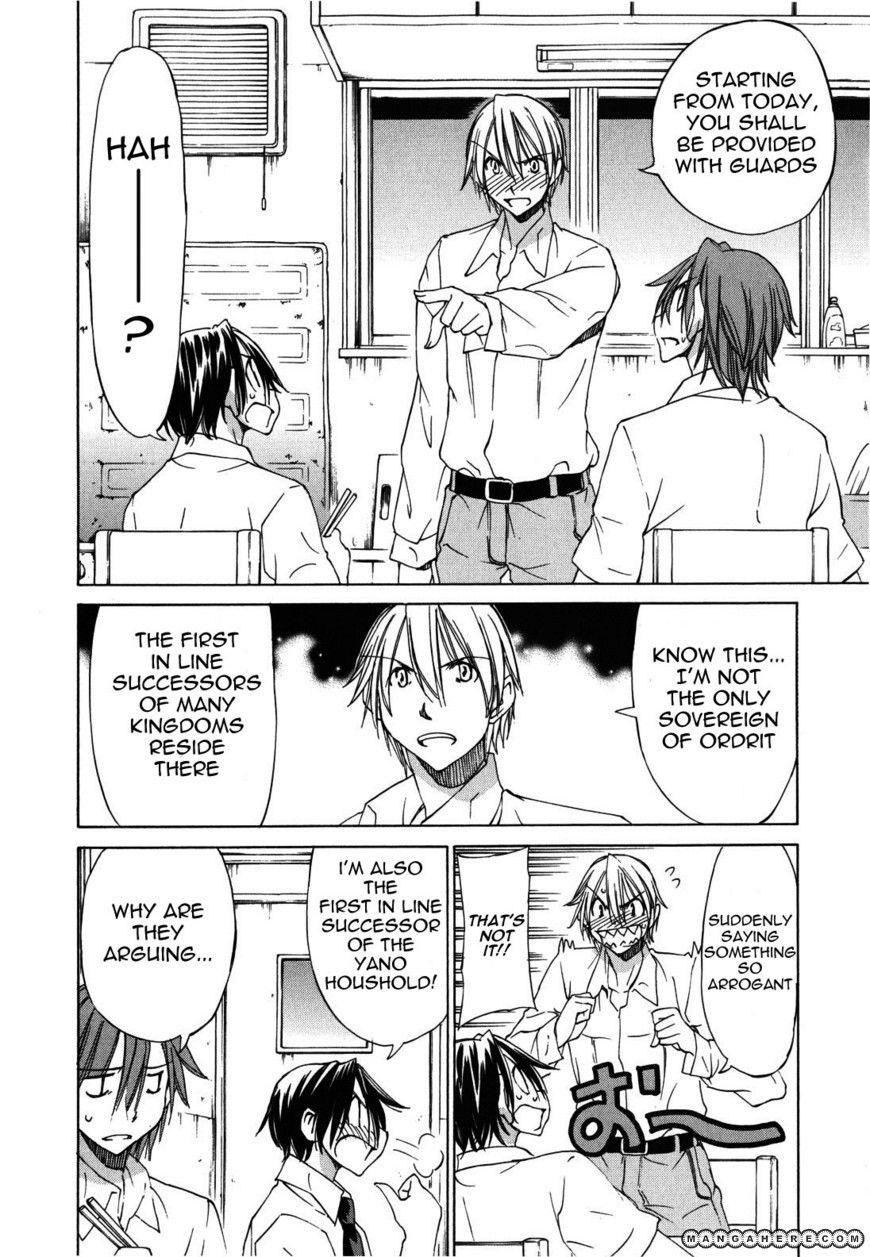Sekainohate de Aimashou 22 Page 2