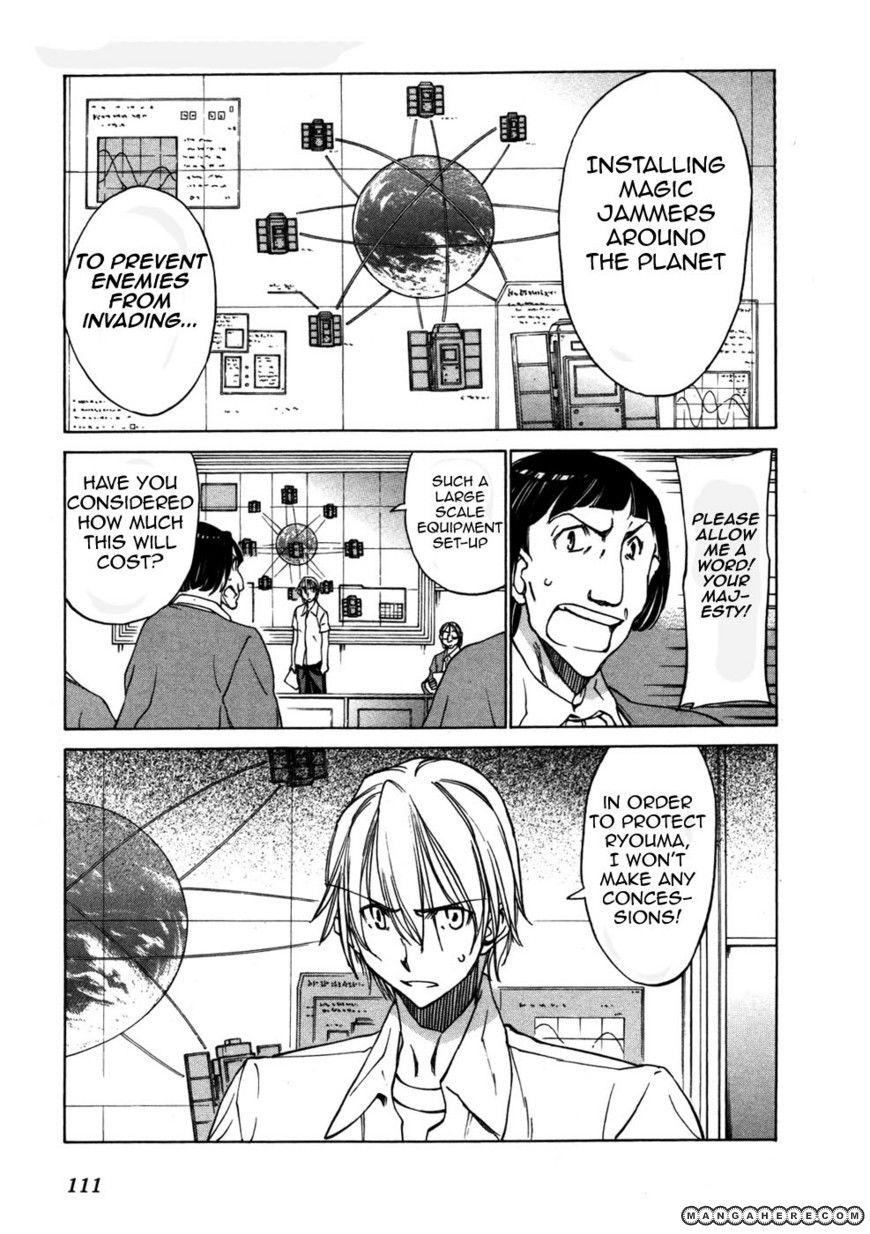 Sekainohate de Aimashou 28 Page 1
