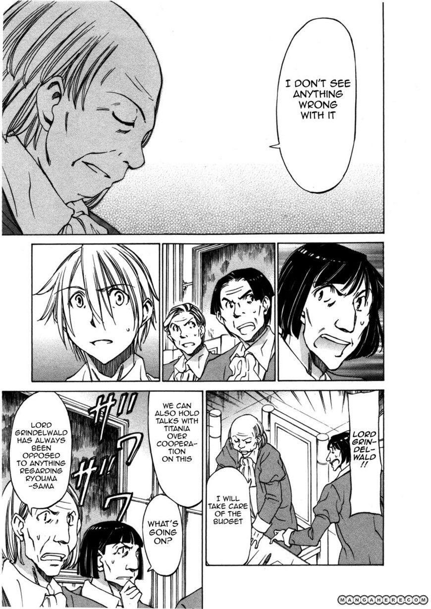 Sekainohate de Aimashou 28 Page 3