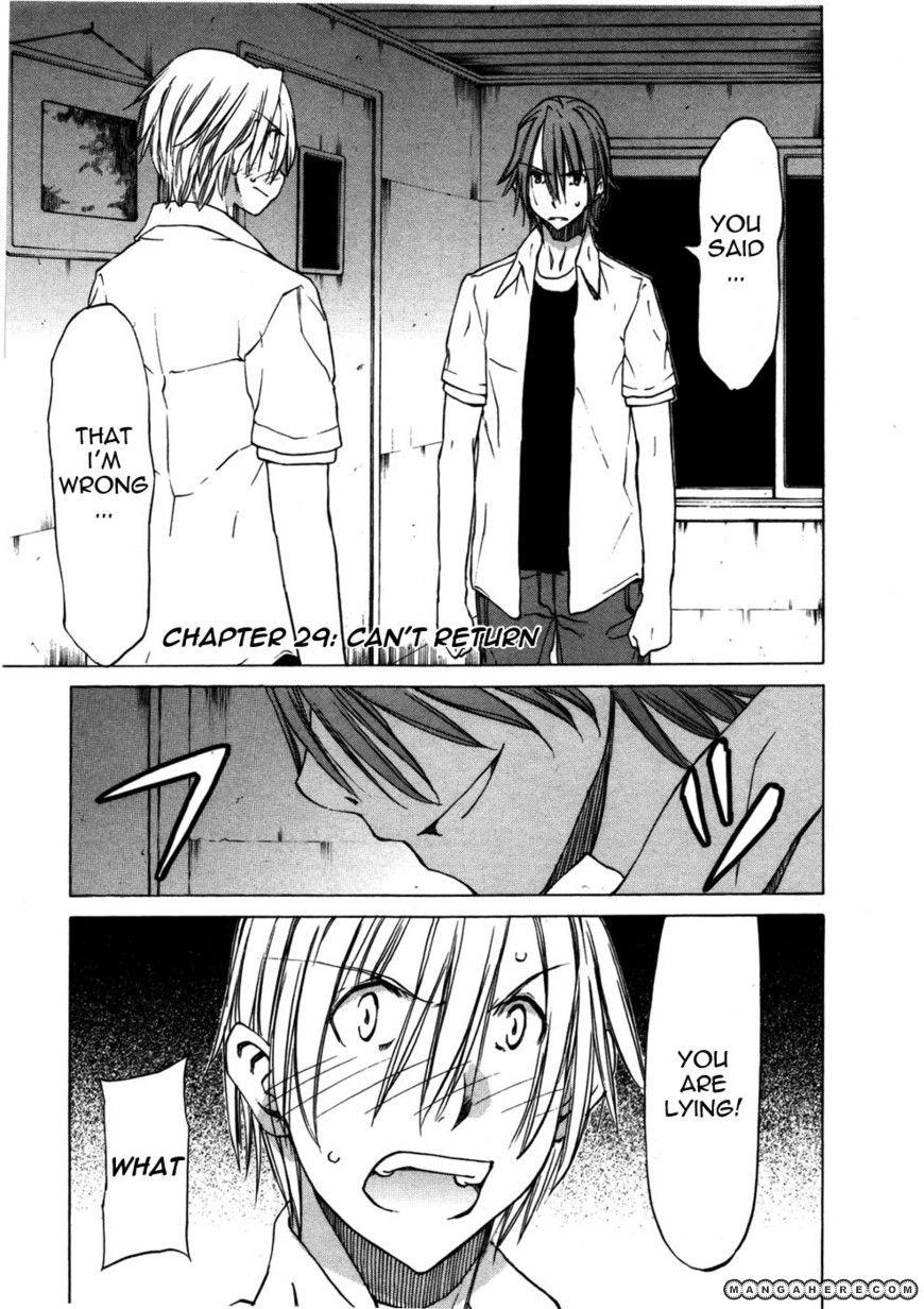 Sekainohate de Aimashou 29 Page 1