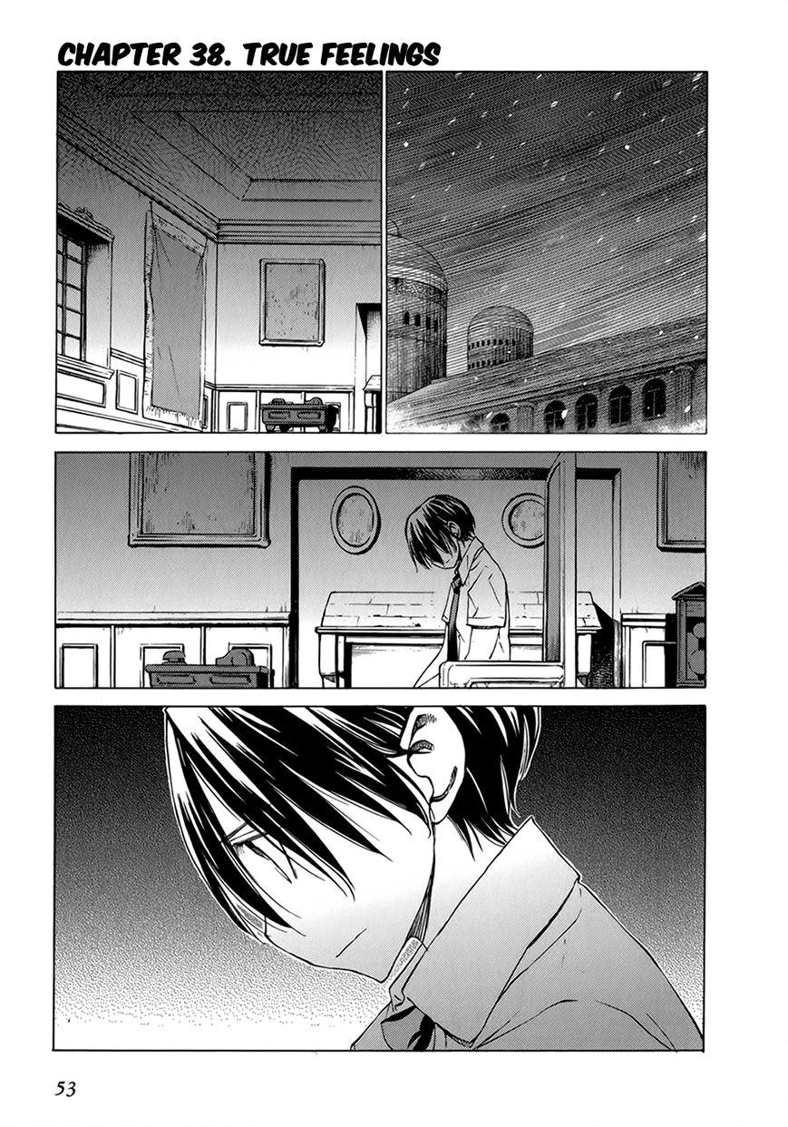 Sekainohate de Aimashou 38 Page 2