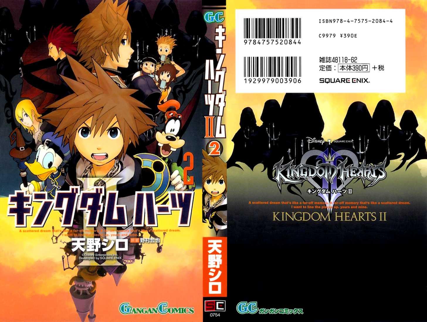 Kingdom Hearts II 8 Page 1