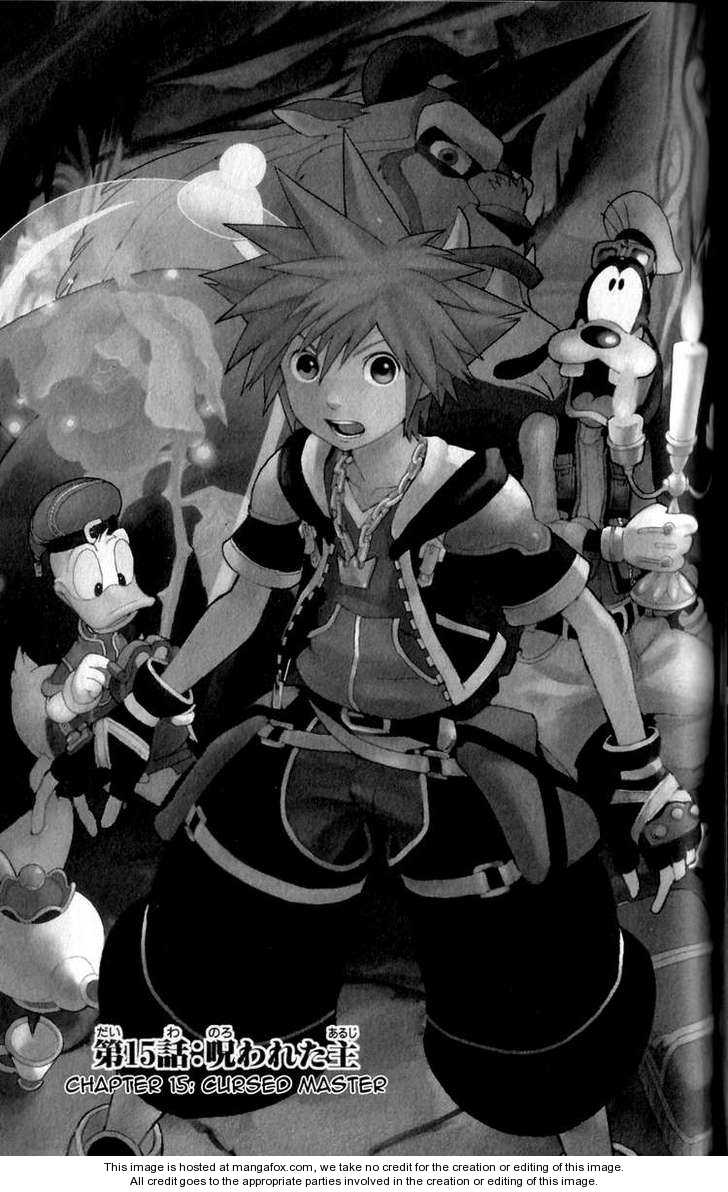 Kingdom Hearts II 15 Page 1