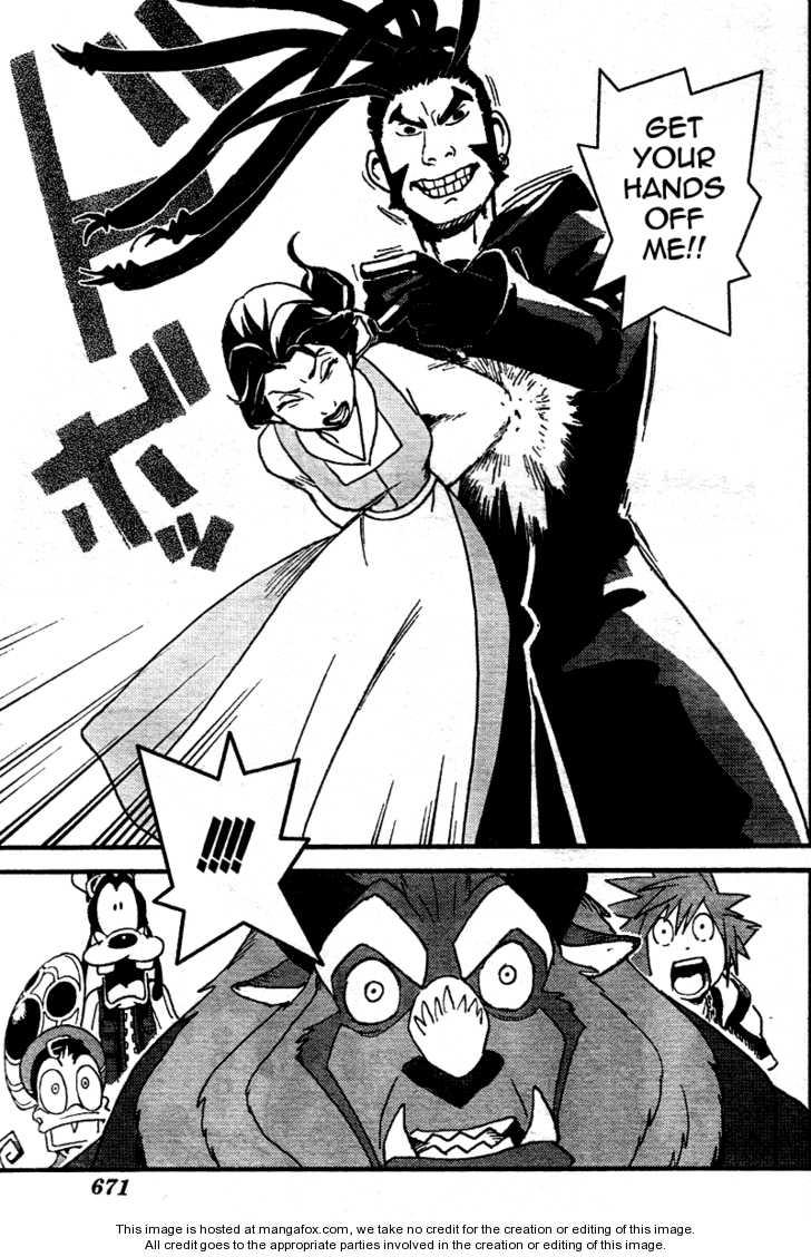 Kingdom Hearts II 16 Page 3