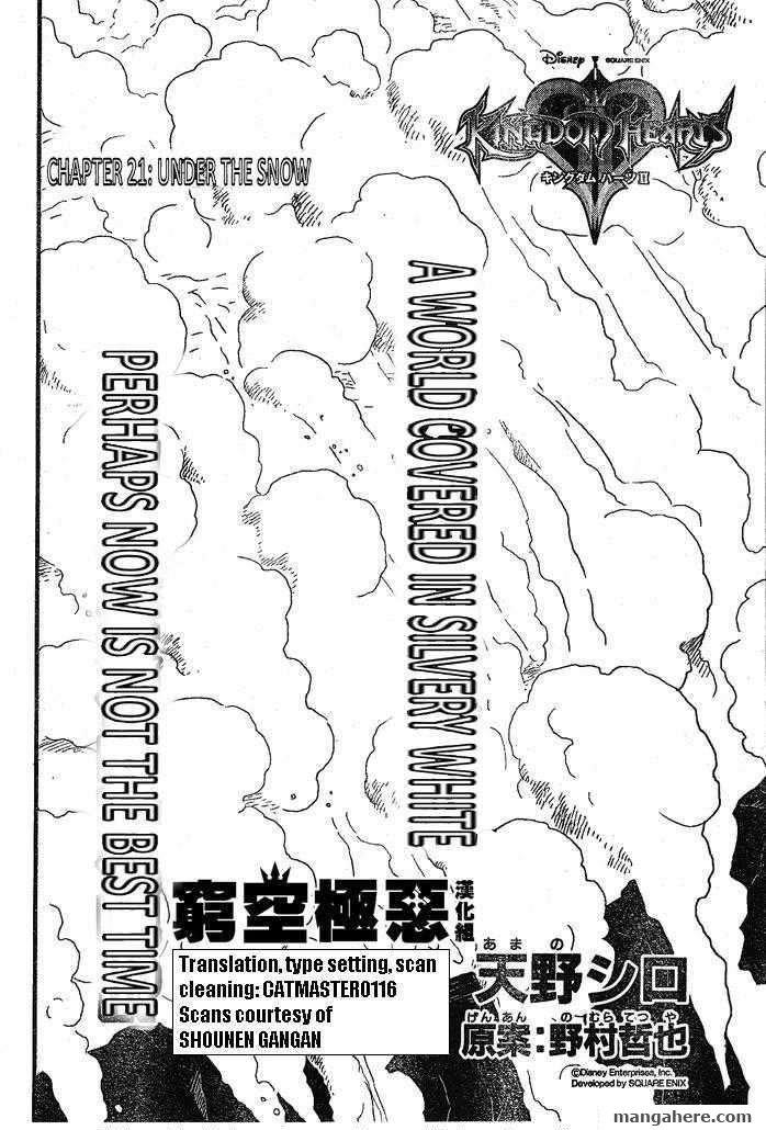 Kingdom Hearts II 21 Page 3