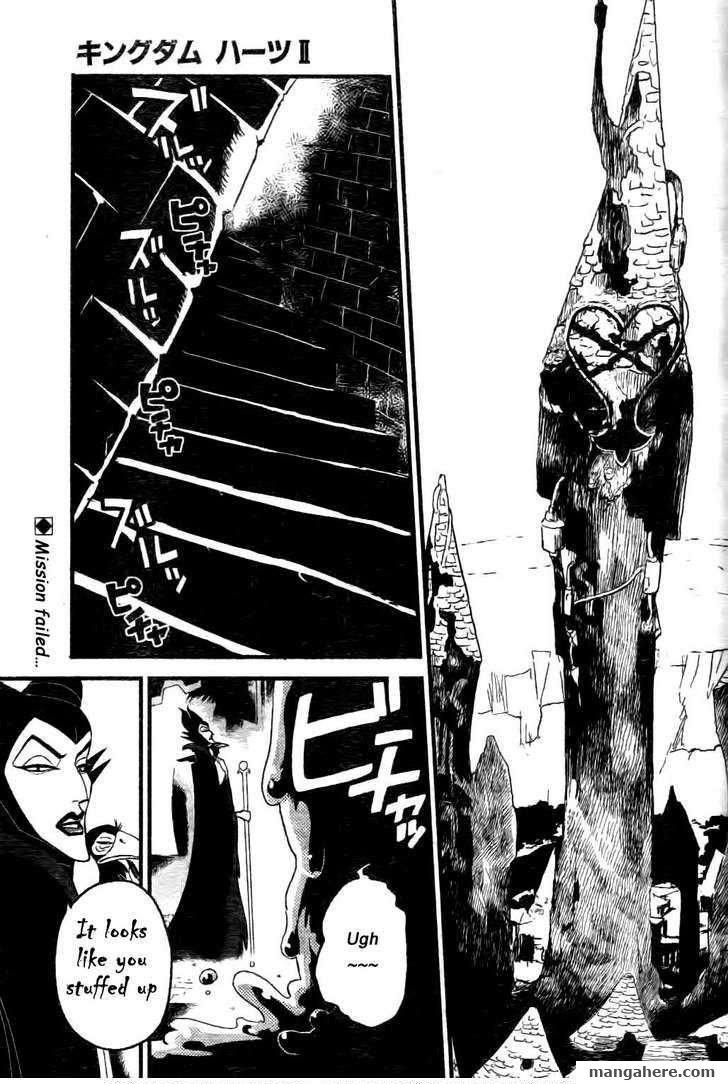 Kingdom Hearts II 27 Page 2