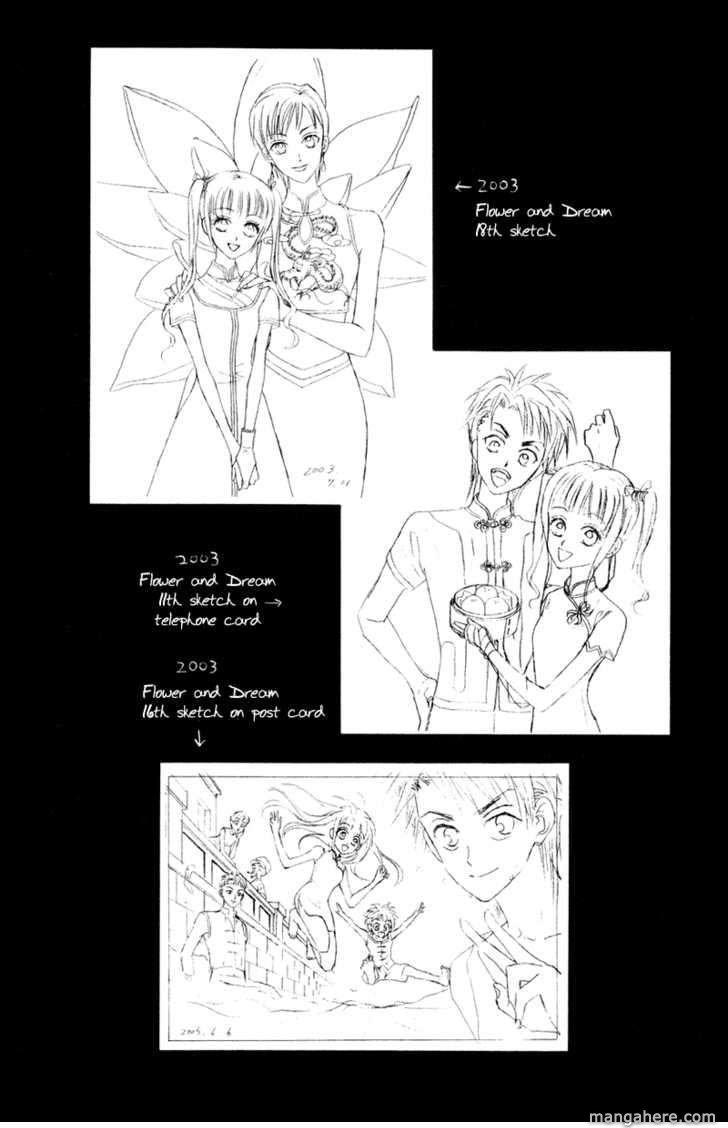 Michibata no Tenshi 10 Page 1