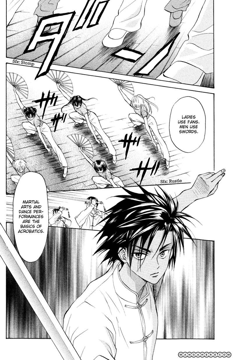 Michibata no Tenshi 14 Page 1