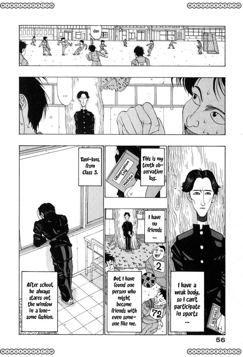 TANIKAMEN 5 Page 2