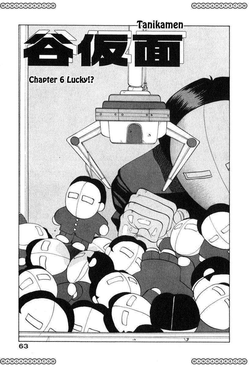 TANIKAMEN 6 Page 1