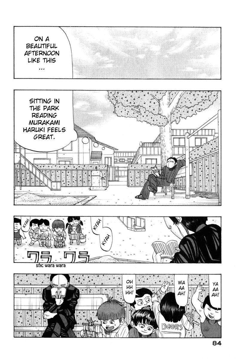 TANIKAMEN 8 Page 2