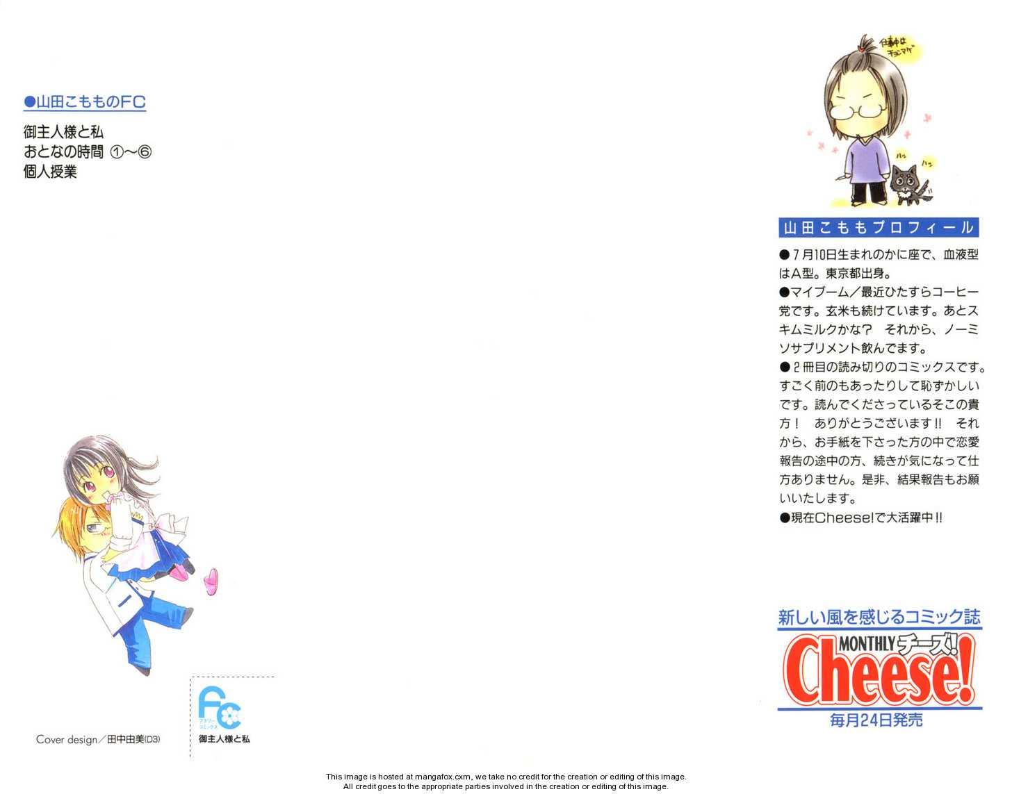 Goshujin-sama to Watashi 1 Page 4