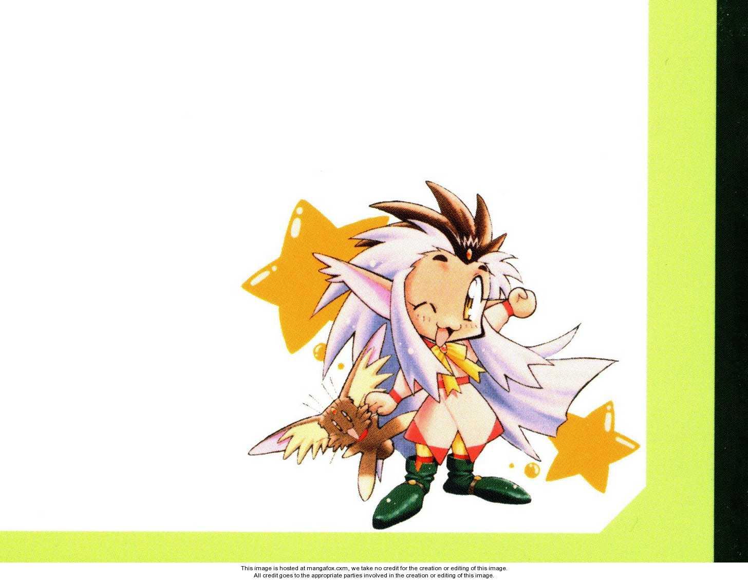 Shin Tenchi Muyo 0 Page 3