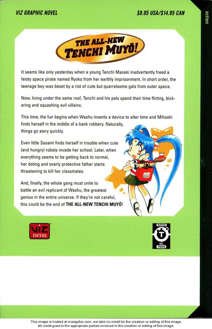 Shin Tenchi Muyo 0 Page 2
