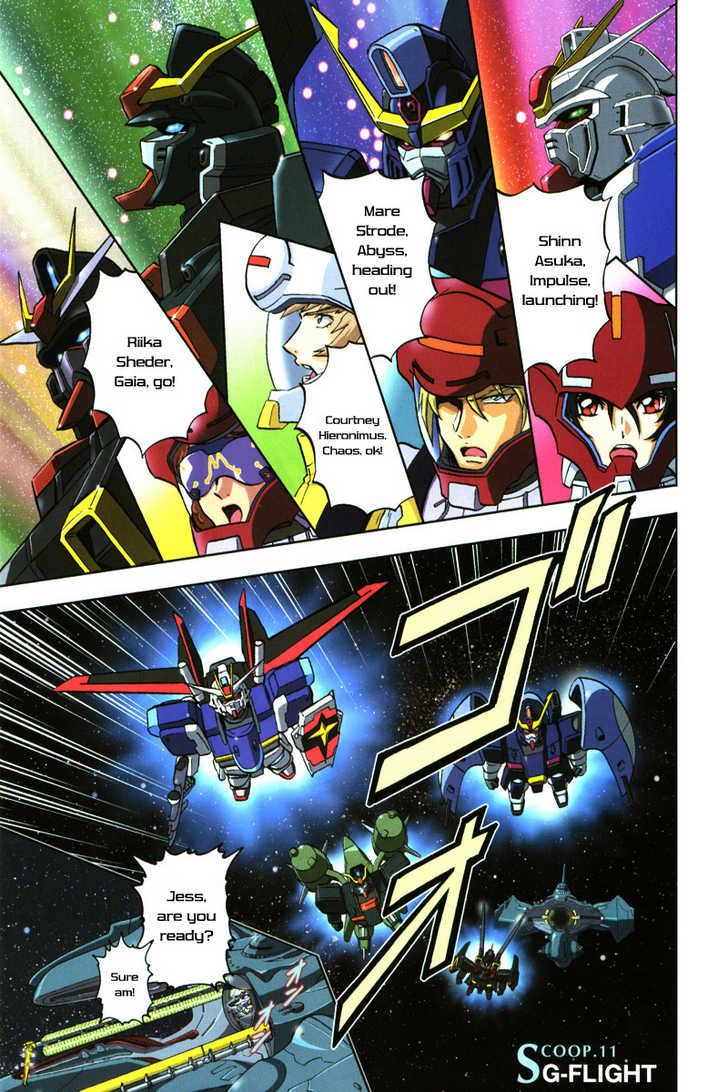 Mobile Suit Gundam SEED Destiny Astray 0 Page 2